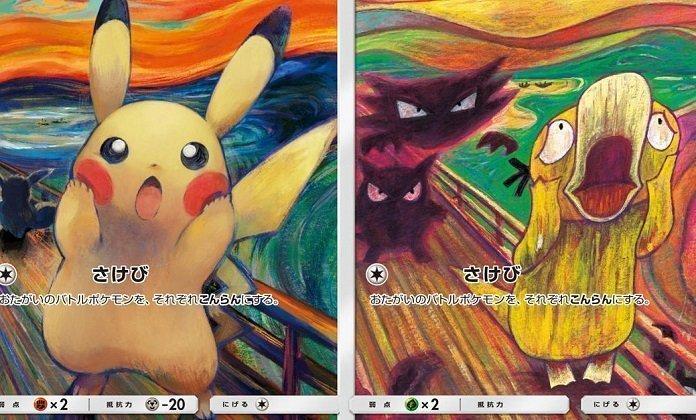 Museo Metropolitano de Tokio conmemora El Grito con cartas de Pokémon