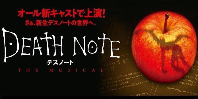 'Death Note' revela al elenco de su nueva adaptación teatral